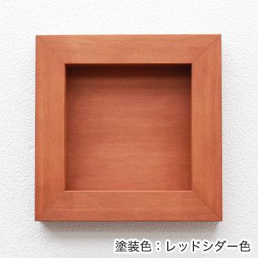 木のフレーム(正方形)