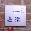 GHO-SE-BOX1717-01