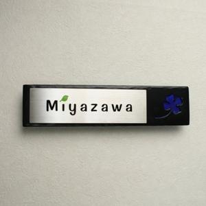 ZM表札IS・07