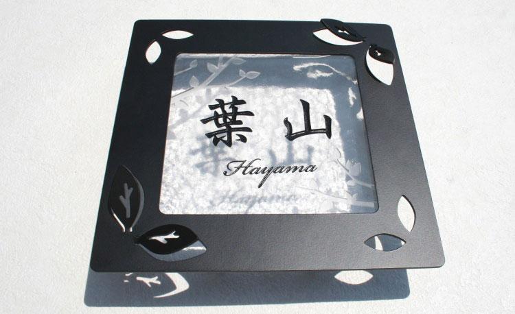 GHOハイグレードシリーズZM表札 PF-01