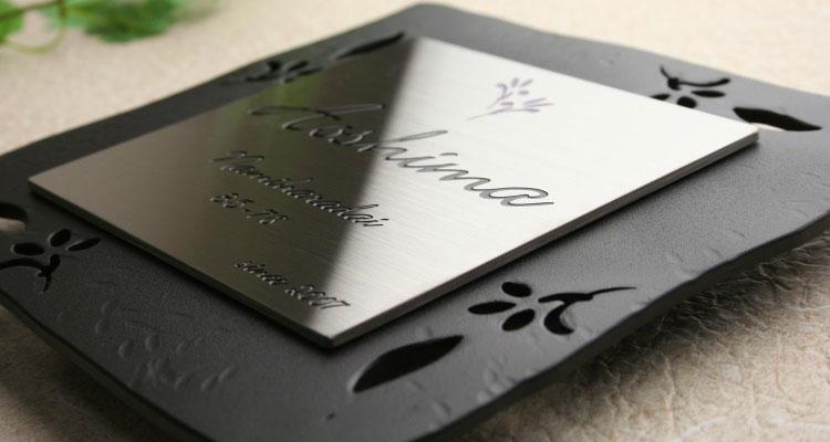 手作りガラス表札ZMIS01