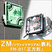GHO-ZM-FH01