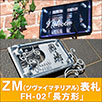 GHO-ZM-FH02