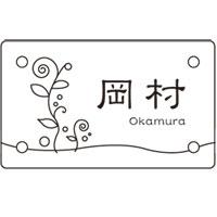 レイアウトサンプル集デザインNo146