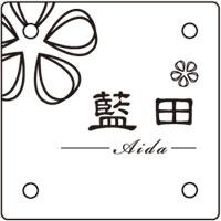 レイアウトサンプル集デザインNo311