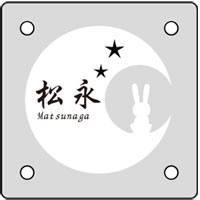レイアウトサンプル集デザインNo249