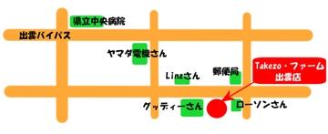 Takezo・ファーム様(地図)